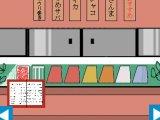 寿司屋からの招待状