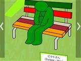 ピクトさんをさがせ!182(動物園編)
